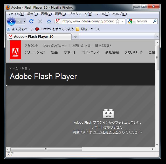 Download flashplayer_32_sa.exe Free - Adobe Flash Player ...